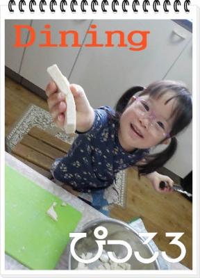 編集_DSCN9411.jpg