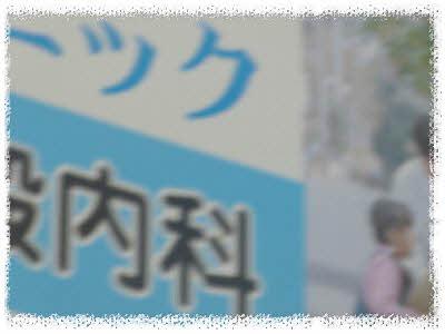 編集_P1600663.jpg
