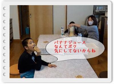 編集_DSCN1077.jpg