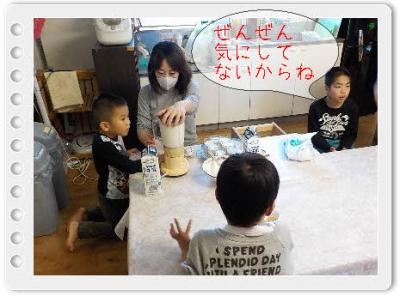 編集_DSCN1091.jpg