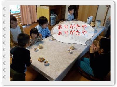 編集_DSCN1096.jpg