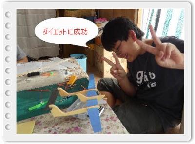 編集_P1320035.jpg