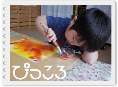 編集_DSCN1548.jpg