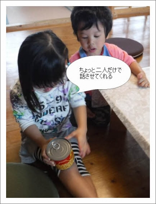 編集_DSCF2520.jpg