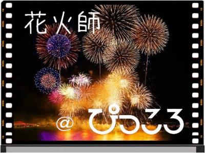 編集_CpKYR6NUAAA5OLB.jpg