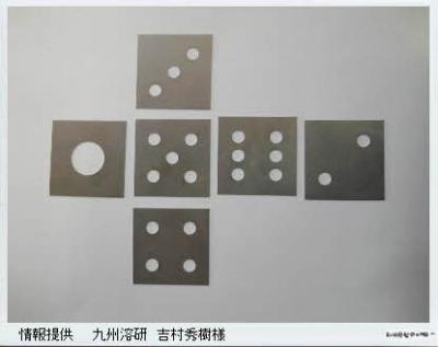 編集_DSCN0241.JPG