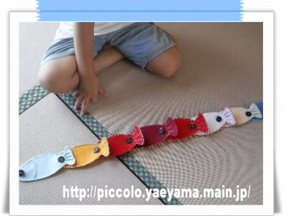 編集_DSCF6596.jpg