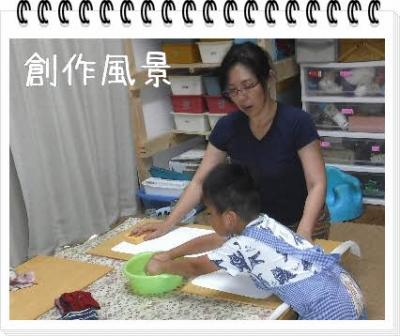 編集_DSCF7065.jpg