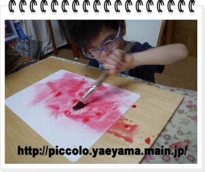 編集_DSCF7072.jpg