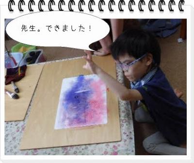 編集_DSCF7074.jpg