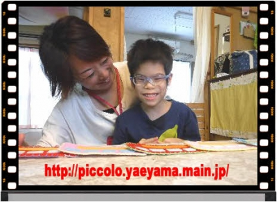 編集_DSCF7288.jpg