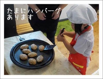 編集_DSCN4469.jpg
