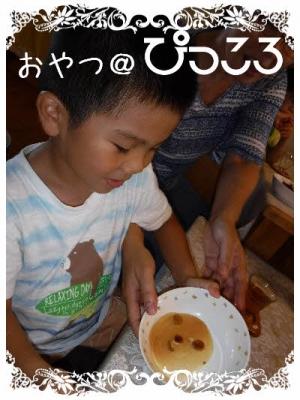 編集_DSCF7696.jpg