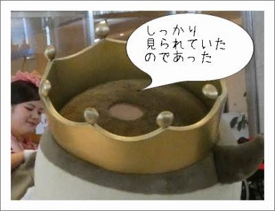 編集_P1450189.jpg