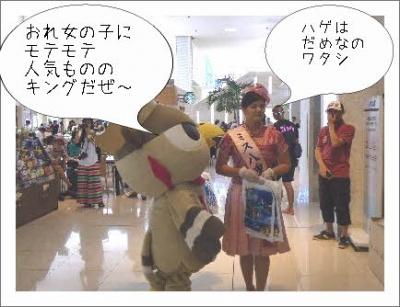 編集_P1450197.jpg