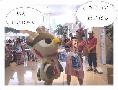編集_P1450199.jpg