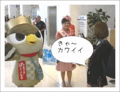 編集_P1450204.jpg