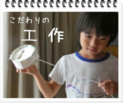 編集_P1460329.jpg