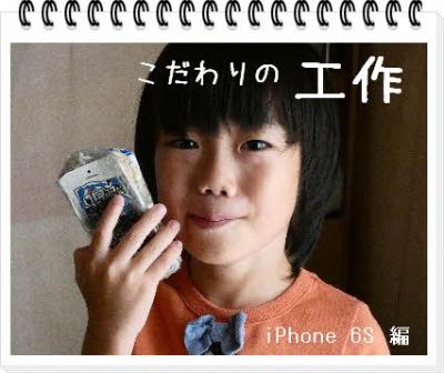 編集_P1470008.jpg