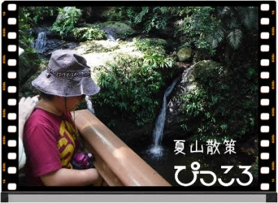編集_DSCF8388.jpg