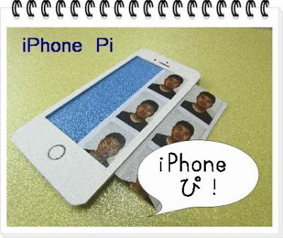 編集_copy.jpg