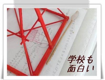 編集_P1470630.jpg