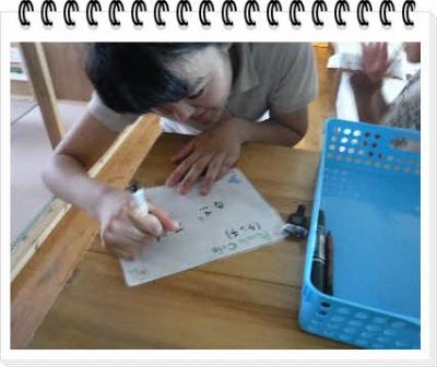 編集_DSCF9521.jpg
