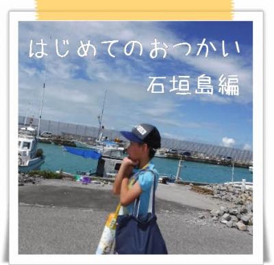 編集_DSCF9898.jpg
