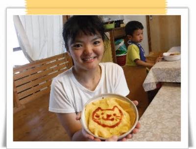 編集_DSCF0062.jpg
