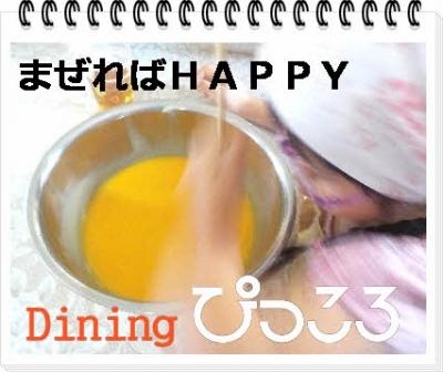 編集_DSCN6182.jpg