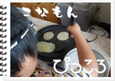 編集_DSCN6095.jpg