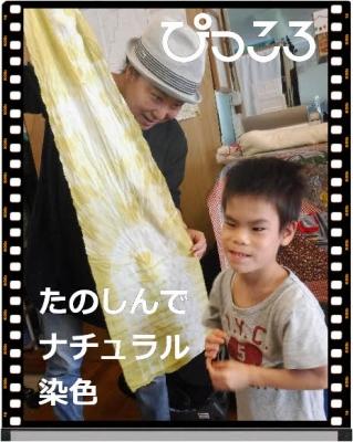 編集_DSCF0952.jpg