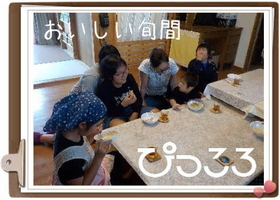 編集_DSCN7052.jpg
