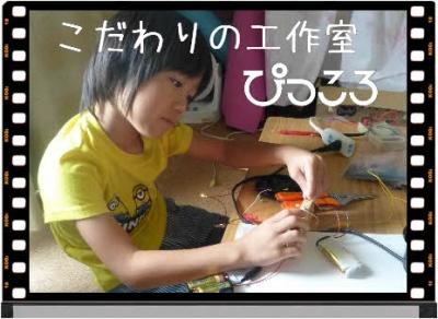 編集_P1620154.jpg