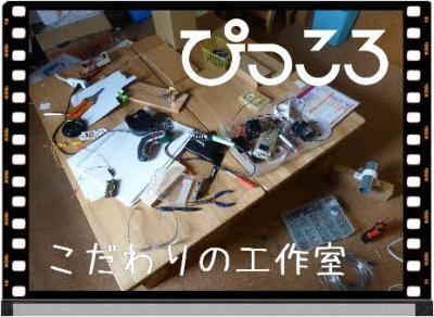 編集_P1620162.jpg