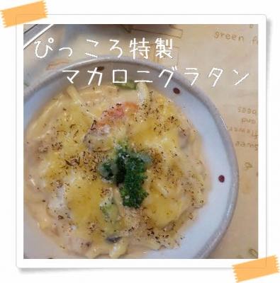 編集_DSCN7149.jpg