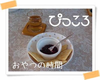 編集_DSCN7189.jpg