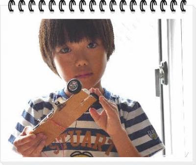 編集_P1550337.jpg