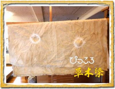 編集_DSCF2441.jpg
