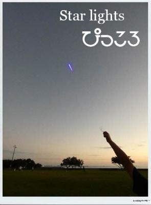 編集_P1560147.jpg