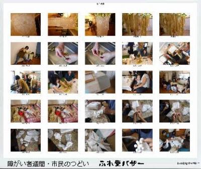 編集_album00015.jpg