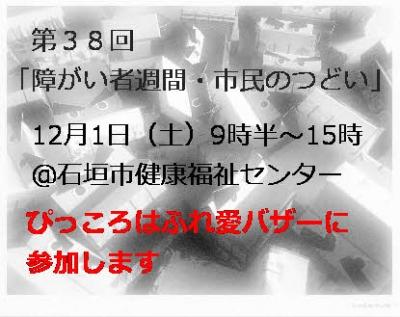 編集_DSCF2474.jpg