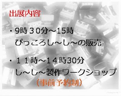 編集_DSCF2476.jpg