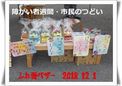 編集_DSCN8149.jpg