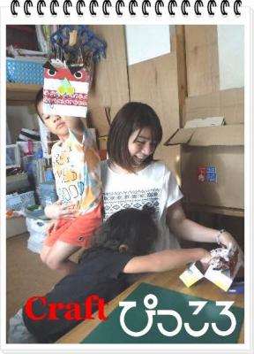 編集_DSCF3230.jpg
