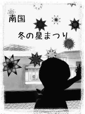 編集_DSCF3178.jpg