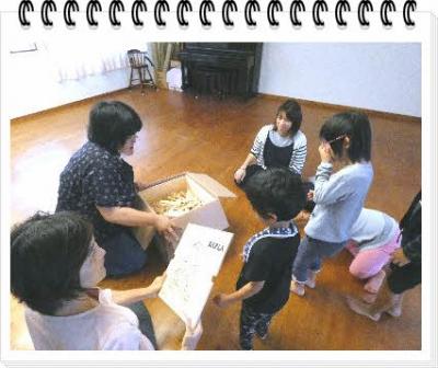 編集_P1580059.jpg