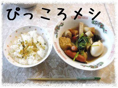 編集_DSCF3517.jpg