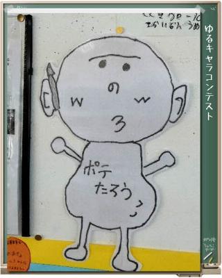 編集_P1580534.jpg
