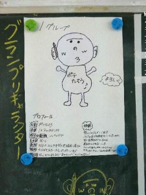 編集_P1580536.jpg